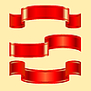 Vector clipart: set of red ribbons