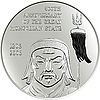Mongolian silver commemorative coin with Genghis Khan | Stock Vector Graphics