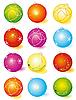 Векторный клипарт: Набор стеклянных новогодних шаров