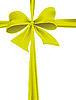 Vector clipart: yellow ribbon with bow