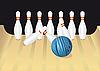 Векторный клипарт: Удар по цели в боулинг