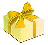 Geschenkbox mit gelber Schleife