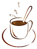 Vector clipart: cup of hot coffee