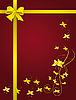 Векторный клипарт: Красный пакет с желтой лентой