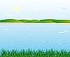 Векторный клипарт: Река