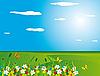 Векторный клипарт: Бабочка на зеленом лугу