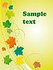 Векторный клипарт: Праздничный фон с цветными листьями