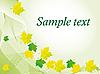Векторный клипарт: Зеленый фон с цветными листьями