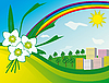 Vector clipart: Rainbow over the city