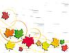 Векторный клипарт: Абстрактный фон с осенними листьями