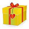 Векторный клипарт: Желтая коробка с красной лентой