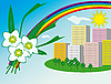 Vector clipart: sun and rainbow over the city