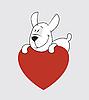 Векторный клипарт: Собака с сердечком