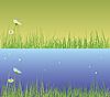 Vector clipart: Field grass