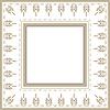 Vector clipart: Retro victorian frame