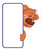 Vector clipart: Bear cub with frame
