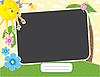 Vector clipart: Baby summer frame with fun sun