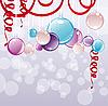 Векторный клипарт: новогодняя открытка с шарами