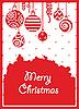 Красная новогодняя открытка с шарами