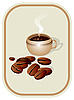 Vector clipart: Cup of coffee and coffee grains