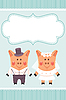 Vector clipart: piggies newlyweds