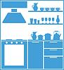 Векторный клипарт: Кухня силуэт