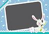 Векторный клипарт: кролик и зубная щетка