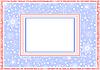 Vector clipart: Christmas Frame