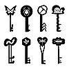 Vector clipart: silhouettes of keys with insects