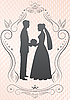 Silhouettes of the bride and groom