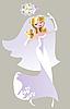 Векторный клипарт: Невеста с букетом