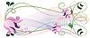Гирлянда из розовых лилий | Векторный клипарт