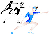 Vector clipart: Young gymnasts