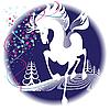 Векторный клипарт: лошадь скачущая галопом