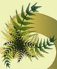 Векторный клипарт: Букет из стеблей папоротника