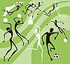 Векторный клипарт: Силуэт спортсменов