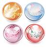 Vector clipart: glass balls
