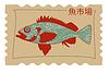Fische im östlichen Stil