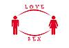 사랑과 섹스 | Stock Illustration