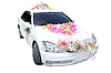 Wedding car | Stock Foto