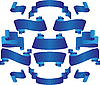 Vector clipart: blue ribbons