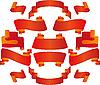Векторный клипарт: красные ленты