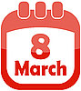Vector clipart: calendar icon of March