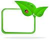 Векторный клипарт: Божья коровка на зеленом листе