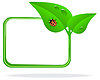 Vector clipart: ladybug on green leaf