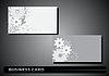 Vector clipart: business card