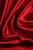 Smooth elegant red silk as background   Stock Foto