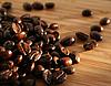 Sterty spalonych brązowych ziaren kawy Arabica | Stock Foto