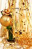 节日贺卡 | 免版税照片