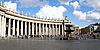 이탈리아. 로마. 신성한 피터와 폴 성당 | Stock Foto